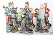 Sale 8586 - Lot 242 - Trio of Large Ceramic Figures ( H 52cm Stamps to Bases)
