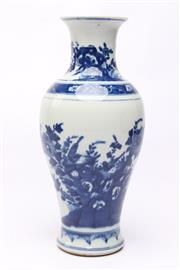 Sale 8694 - Lot 65 - Blue And White Chinese Baluster Vase