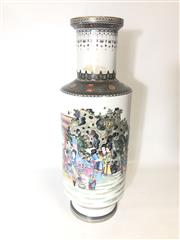 Sale 8748 - Lot 83 - Bangchai Large Vase Featuring Ladies Among Trees H:60cm