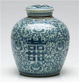 Sale 9209 - Lot 71 - A Chinese blue and white lidded vessel (H:17.5cm)