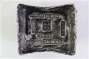 Sale 8935D - Lot 646 - A Large Chinese Replica Ingot (L 10cm)