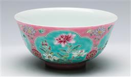 Sale 9164 - Lot 114 - A Chinese pink and blue bowl featuring flowers (H:7cm Dia:15cm)