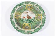 Sale 9010D - Lot 770 - A large green ground Chinese charger, decorated with fish and sea waves dia 44cm
