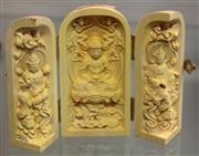 Sale 7969 - Lot 68 - Chinese Carved Boxwood Folding Piece