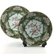 Sale 8545N - Lot 134 - Kaiser Mandschu Pattern Charger together with a smaller example (D: 39cm)