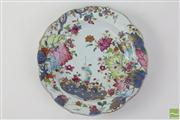 Sale 8473 - Lot 95 - Famille Rose Chinese Shallow Dish Depicting Female Gardener