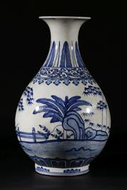 Sale 9010D - Lot 788 - Bamboo and leaf design blue and white Chinese vase H:35cm