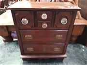 Sale 8669 - Lot 1067 - Victorian Apprentice Chest of Six Drawers