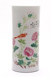 Sale 9032C - Lot 779 - Cylindrical Chinese Bird And Flower Themed Vase H: 28cm