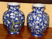 Sale 8080A - Lot 31 - A Pair of Chinese Blue cherry blossom vases. Height 30cm