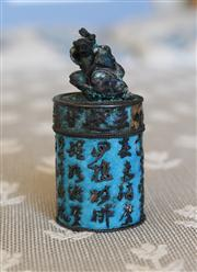 Sale 8250 - Lot 25 - A Chinese Qing Dynasty Silver and Enamel Box and Cover,  modelled with a kylin surmount to the drop in lid and having a cylindrical ...