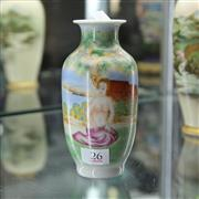 Sale 8306 - Lot 26 - Chinese Enamelled Vase Painted with Western Ladies (Height - 15cm)