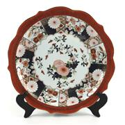 Sale 8545N - Lot 138 - Saji Japanese Charger (D: 40cm)