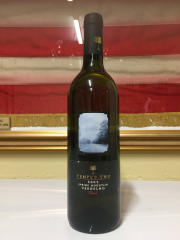 Sale 8677B - Lot 960 - Twelve bottles of Tempus Two 2002 verdello