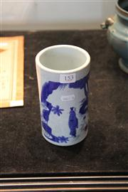 Sale 8098A - Lot 64 - An Early Blue and White Brush Pot Height 17cm