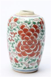 Sale 8670 - Lot 228 - Ming dynasty Chinese vase