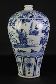 Sale 8913C - Lot 7 - Large Blue and White Meiping Vase (H 43cm) Hairline Cracks Apparent