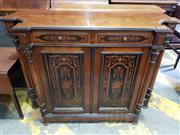 Sale 8917 - Lot 1020 - 19th Century French Walnut Inlaid Credenza, with two drawers & two panel doors with trophy panels on dark ground, flanked by concave...