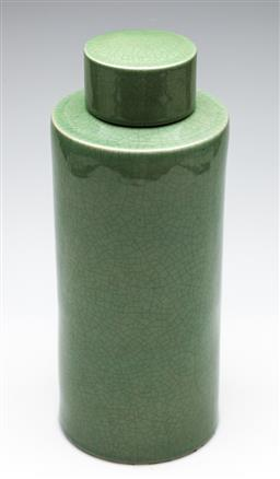 Sale 9253 - Lot 70 - A Chinese celadon cylindrical lidded vase (H:37cm)