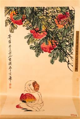 Sale 9119 - Lot 117 - A hand painted scroll featuring monkey with apple (L: 210cm W:82cm)