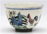 Sale 9086 - Lot 93 - A Chicken Cup (Marked to Base H 5 cm)