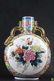 Sale 8586 - Lot 189 - Moonflask Chinese Vase with Twin Dragon Handle ( H 50cm)