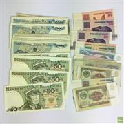Sale 8648A - Lot 112 - Assorted Polish Currency