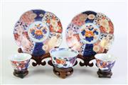 Sale 8902C - Lot 612 - A Small Collection of Imari Pattern Wares inc A Pair of Plates on Stands (Dia 14cm) Together with Small Wine Cups on Stands