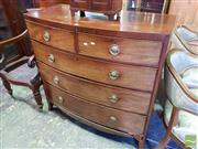 Sale 8542 - Lot 1056 - Regency Mahogany Bow Front Chest of Five Drawers, with shaped apron (damaged) & splayed legs