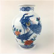 Sale 8562R - Lot 23 - Chinese Blue and White Ceramic Vase with Peacock and Floral Motifs (H: 27cm)