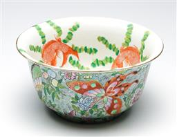 Sale 9253 - Lot 107 - A deep Chinese polychrome bowl decorated with carp and butterflies (H:12cm Dia:26cm)