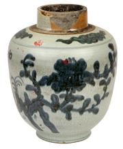 Sale 7974 - Lot 15 - Chinese Antique Blue & White Ginger Jar