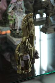 Sale 8195 - Lot 71 - Shoshan Carved Figure of a Chinese Elder with Another Brass Cast Example