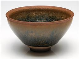 Sale 9238 - Lot 67 - A brown glazed small Chinese bowl (Dia:12.5cm)