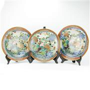 Sale 8304A - Lot 7 - Japanese Hand Painted Set of Three Saiko Kutani Forest Scene Dishes