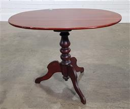 Sale 9210 - Lot 1024A - Victorian Cedar Oval Occasional Table, with oval top, turned pedestal & three outswept legs (h:69 l:91 w:41cm)