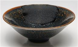 Sale 9238 - Lot 66 - A brown glazed shallow Chinese dish (Dia:14cm)