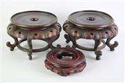 Sale 8835 - Lot 4 - Chinese Rosewood Pair of Large Stands (Dia 18cm)  with Another Smaller Example