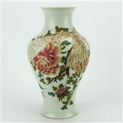 Sale 8162 - Lot 31 - Famille Rose Vase with Floral Detail & Chien Lung Mark