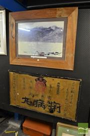 Sale 8471 - Lot 2050 - Timber Framed Print, 86 x 110cm, and Oriental Panel, 66 x 122cm