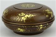 Sale 8088 - Lot 15 - Bronze Container with Gold Splash