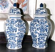 Sale 8048A - Lot 2 - Pair of Chinese Blue and White Covered Vases with Character Shou. 35 (h)