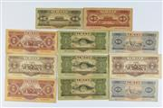 Sale 8393 - Lot 66 - Chinese Money Notes (11)