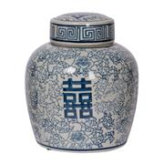 Sale 9075T - Lot 16 - Chinese lidded blue and white double happiness Jar,  delicately decorated with vines and orchid flowers.  H:24 x W:20 x D:20