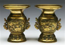 Sale 9144 - Lot 146 - A pair of brass Chinese twin handled vases (H:12cm)