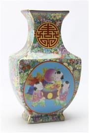 Sale 8677 - Lot 96 - Chinese Floral and Children Themed Vase (H 32cm)