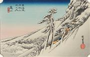 Sale 8845 - Lot 2015 - After Hiroshige - Ramayama (from Fifty-three Stages of the Tokaido) 22.5 x 35cm