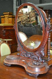 Sale 8093 - Lot 1760 - Victorian Mahogany Toilet Mirror