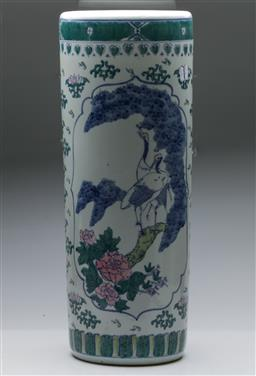 Sale 9168 - Lot 470 - Chinese porcelain blue & white stick stand featuring cranes (h:62 dia:23cm)