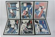 Sale 8419 - Lot 100 - Japanese Prints (6)